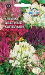 Клеома Цветные капельки (Седек)