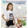 8-112РТ Джемпер детский