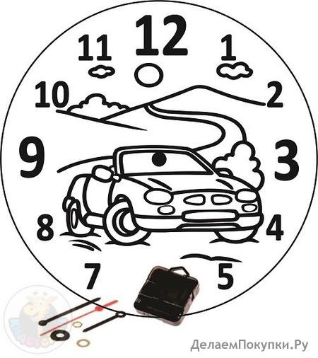 Часы Спорткар (Оргстекло)