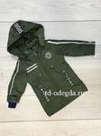 Куртка GP-52 хаки