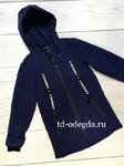 Куртка 8606 синий