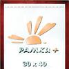 Рамка для фотографий 30*40 из сосн. багета