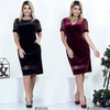 Платье выполнено в черном/марсала оттенках 50-56