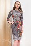 Платье 45-16