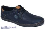 Обувь мужская LN 215ns