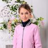 Куртка-ветровка для девочки «Нино»