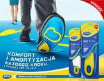 Гелевые стельки для обуви GelActive