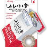 Кольцо-биотренажёр Антистресс «вместо сигареты»