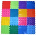 Набор ОРТО ковриков из 16 модулей