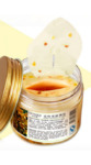 Увляжняющие патчи для глаз с экстрактом золотого османтуса (80шт)