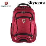 Рюкзак дорожный - SG1565