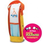 Автомобильный подогреватель детского питания B.Well Kids WK-131