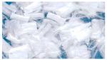 Фиброволокно для заливки садовых дорожек (300 гр)