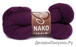 MAKINELIK (Nako), 100% акрил, 100гр-1220м.