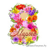 Сувенирный магнит «Цветы к празднику - 8е Марта»08-008