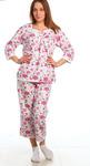 Пижама (цвет в ассортименте)