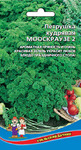 Петрушка кудрявая Мооскраузе (Марс) Р (ранняя, листья крупные, гофрированные)
