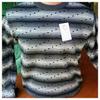 свитер мужской Вершины