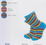 Носки детские Легка хода зимние махровые. Арт В9190, 9125
