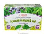 Зеленый чай сладкий со стевией и с листьями Мяты