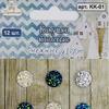 Камушки клеевые в наборе арт.KK01 12шт