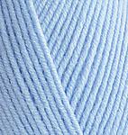 Пряжа для вязания Ализе Baby Best (90% акрил, 10% бамбук) 5х100гр/240м цв.040