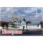 Магнит на холодильник виниловый с символикой города Кострома.КСТ-10-009