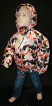 4041 Куртка Спорт