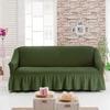 Чехол для мягкой мебели 1 предмет