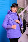 Куртка демисезонная для девочки «Миледи»