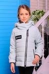 Куртка демисезонная для девочки «Лиана»