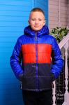 Куртка демисезонная для мальчика «Бумер-1»