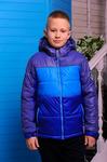 Куртка демисезонная для мальчика «Бумер-3»
