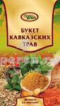 Смесь пряностей Букет Кавказских трав 60гр