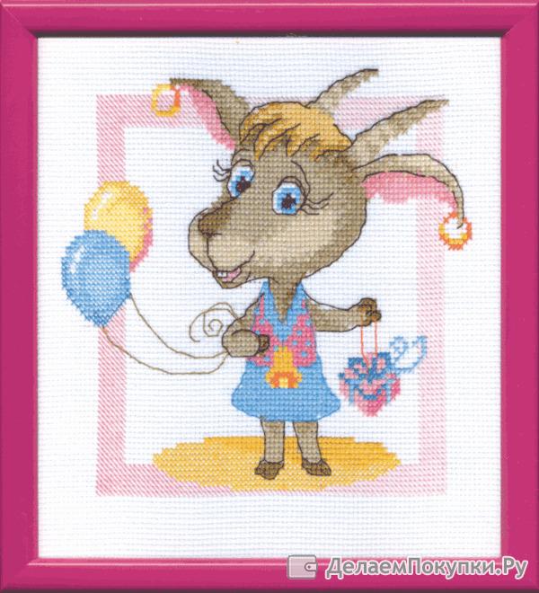 Поздравительная, открытка с козлом