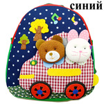 Рюкзак детский - CM56