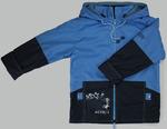 4065 Куртка на флисе