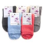 Женские носки Fute 515, р 37-41