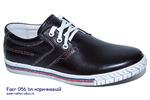 Обувь мужская FR 056kbn