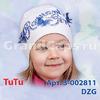 DZG3-002811 р. 54-56 TuTu двойная (шапка подростковая)