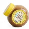 Мёд Алтайский с мумие 2017  700 гр