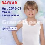 2045-01 белая Baykar (майка для мальчика)