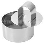 62863 - Форма для гарниров и салатов д9см h4,5см, крышка д8,7см, нержавеющая сталь (Китай)