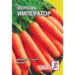 Морковь Император 2г