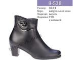 Ботинки женские Корс Арт. 8-538