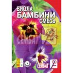 Виола Бамбини 0,05г