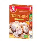 Пончики, 258 гр. ( ТМ Размешайка )