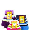 Перчатки детские №811-1
