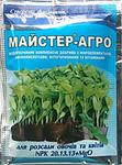 Удобрение Мастер для рассады овощей и цветов, 25г