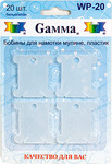 """""""Gamma"""" WP-20 Бобины для мулине пластик блистер 20 шт"""
